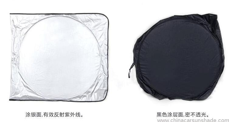 car-front-windshield-sunshade-uv-protect-car-window-film-150-70cm-04
