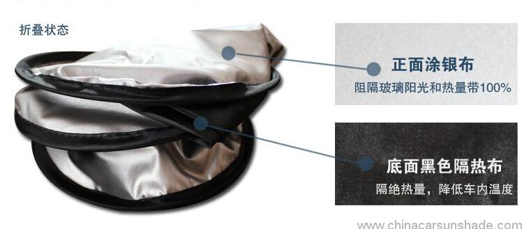 car-front-windshield-sunshade-uv-protect-car-window-film-150-70cm-05