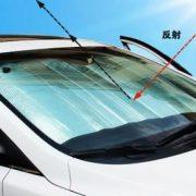 pe-bubble-folding-sunshade-03